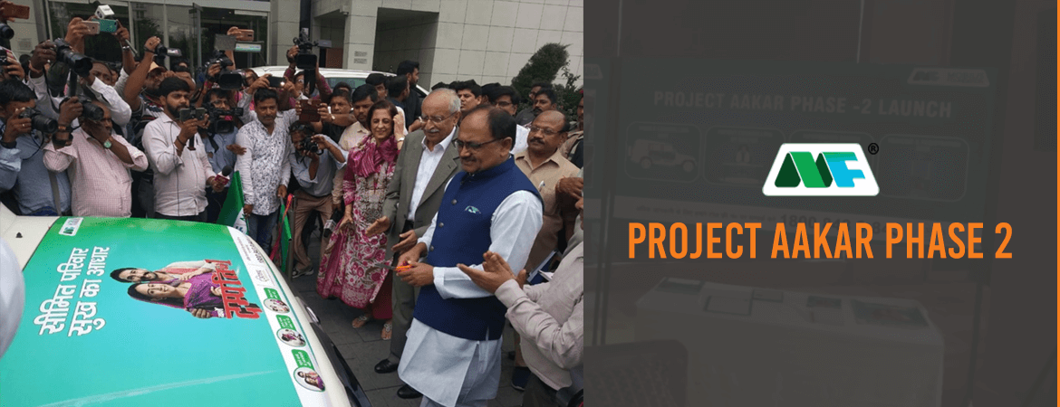 Project AAKAR Phase 2