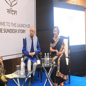 The Sundesh Story – A Book Launched on Development Journey of Sundesh