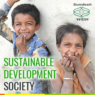 Sustainable Development Society